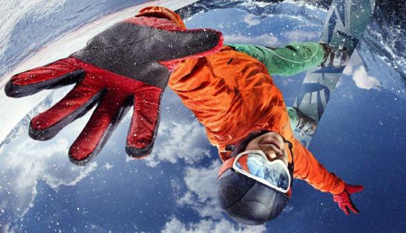 Snowboarder © mel-nik, istock